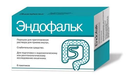 эндофальк
