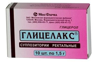 глицелакс мосфарма
