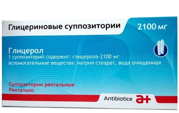 глицериновые свечи антибиотиче 2100