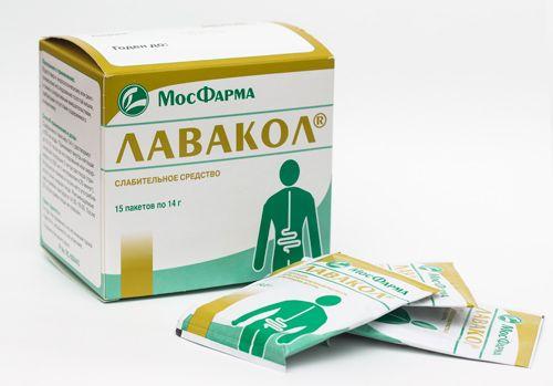 лавакол пакетики