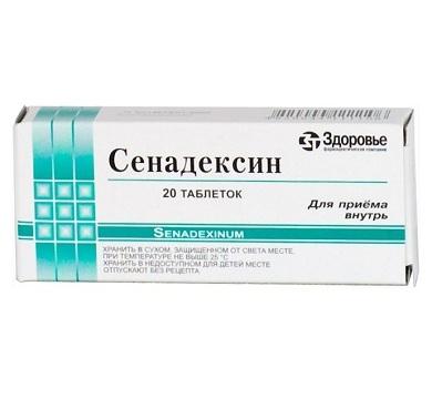Сенадексин Здоровье