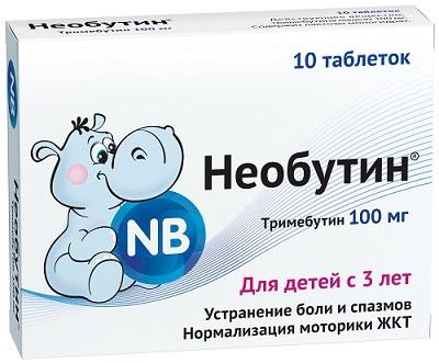 Необутин для детей