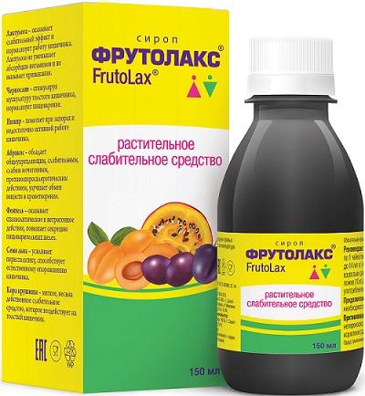 Фрутолакс сироп