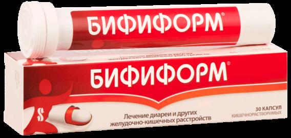 Бифиформ 30 капсул
