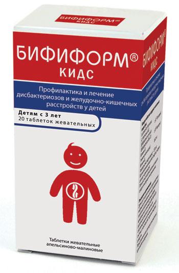 Бифиформ Кидс