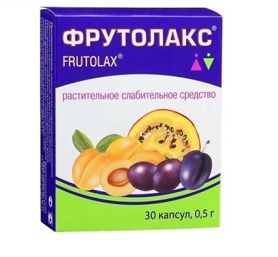 Фрутолакс