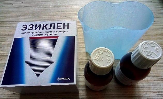 Эзиклен для очищения кишечника