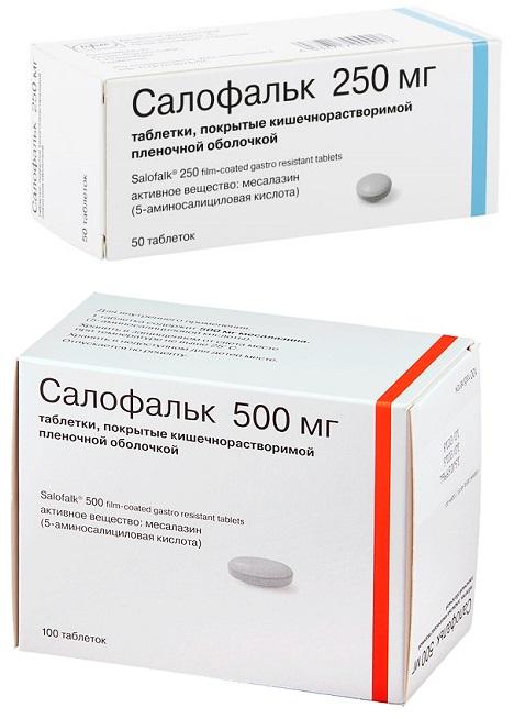 Таблетки Салофальк