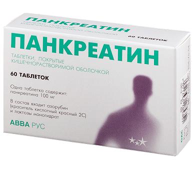 Панкреатин Авва Рус