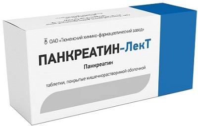 Панкреатин Лект