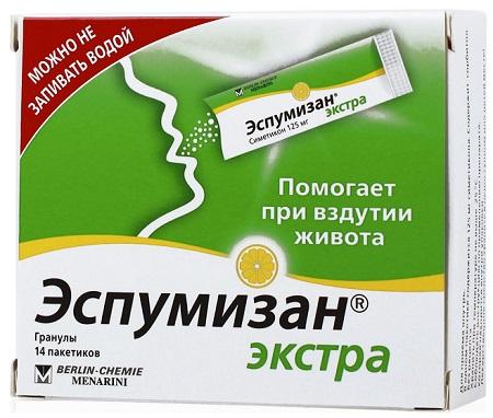 Эспумизан Экстра