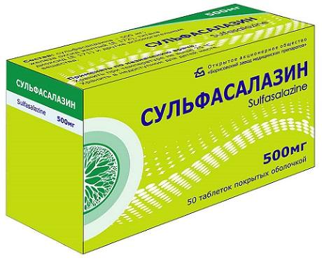 Сульфасалазин 500 мг